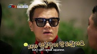 Cool Kiz on the Block | 우리동네 예체능 - Cool Kiz head off to Japan (2013.12.24)