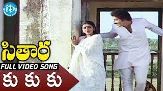 Ku Ku Ku Song - Sitara Movie Songs - Bhanupriya - Suman - Ilayaraja Hit Songs