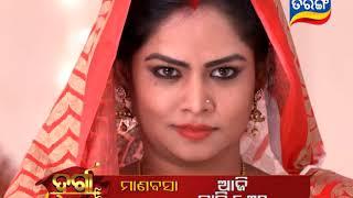 Durga 17 Nov 2017 | Promo | Odia Serial - TarangTV