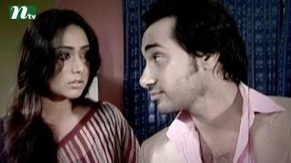 Romantic Bangla Telefilm Godhuli l Nisho, Momo, Sajol, Nayeem l Drama & Telefilm