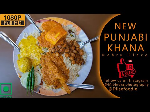 Xxx Mp4 New Punjabi Khana At Nehru Place 3gp Sex