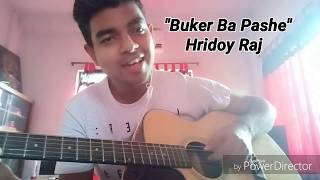 Buker Ba Pashe (Cover Song) | Mahtim Shakib | Nisho | Mehazabien | Sajid Sarker | Mizanur Aryan