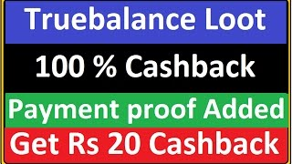 true balance loot!! 100% cashback proof added in hindi {must watch}