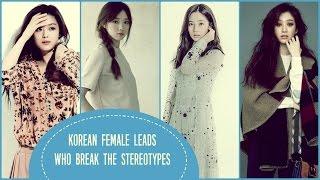 Korean Female Leads Who Break the Stereotypes