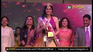 Miss Punjab 2017 Grand Finale | ਰਿਧੱਮ ਰੰਧਾਵਾ ਦੇ ਸਿਰ ਸਜਿਆ ਤਾਜ | TV Punjab