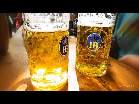 Munich Beergarden Timelapse - Zeitraffer im HB Biergarten am Wiener Platz in München