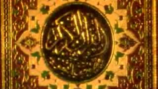 Decoding The Past Secrets Of The Koran Part 2