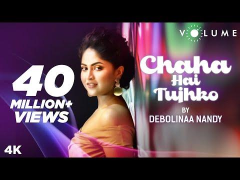 Xxx Mp4 Chaha Hai Tujhko Song Cover By Debolinaa Nandy Mann Aamir Khan Manisha Old Songs Renditions 3gp Sex