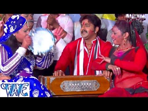 Xxx Mp4 Koi Aaya शहर से बायपारी Pawan Singh Bhojpuri Hot Holi Songs HD 3gp Sex