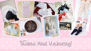 Lolita Fashion Taobao Haul! (reuploaded from 2015)
