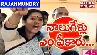 Woman Shocks Politicians With Her Questions | Mahaa News