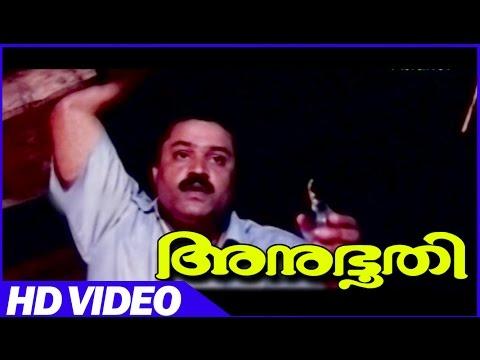 Anubhoothi Malayalam Movie | Comedy Scene | Suresh Gopi | Kushboo