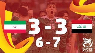 QF3: Iran v Iraq - AFC Asian Cup Australia 2015