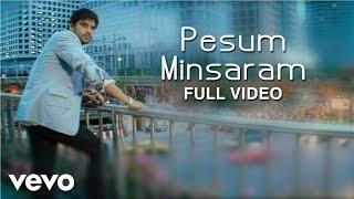 Yathumaagi - Pesum Minsaram Video   James Vasanthan