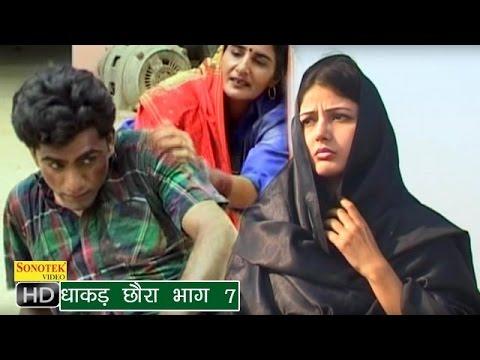 Xxx Mp4 HD Dhakad Chhora Part 7 धाकड़ छौरा Uttar Kumar Suman Negi Hindi Full Movies 3gp Sex