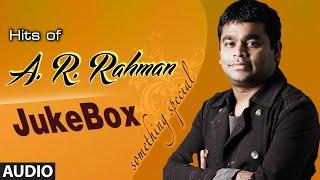 Hits of A.R Rahman Jukebox    Full Audio Songs    Rahman Songs    T-Series Tamil