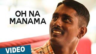 Oh Na Manama Video Song | Naalo Okkadu | Siddharth | Deepa Sannidhi | Santhosh Narayanan