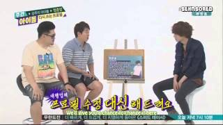 [ENGSUB] 140716 JJY on Weekly Idol