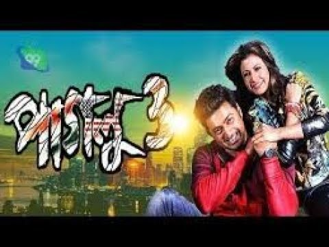 Paglu 3 movie official trailer । dev । koel mollik । just for entertainment ।