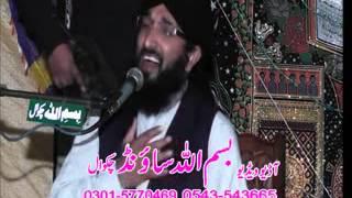 Mufti Haneef Qurashi 10 March 2013 Part 1.mp4