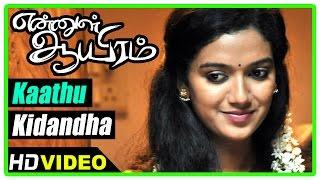 Ennul Aayiram tamil movie | scenes | Title Credits | Kaathu kidandha song | Maha and Marina intro