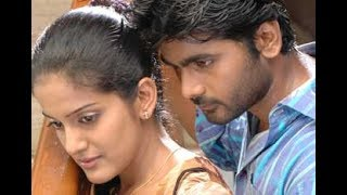 Pidichirukku Tamil Full Movie | Ashok |  Vishakha Singh| Star Movies