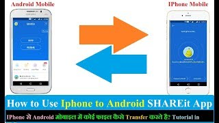 HOW TO USE SHAREit APP IPHONE TO ANDROID IN HINDI (HD)