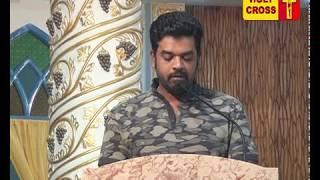 Holy Cross Tv Daily Catholic Tamil Mass - 21-05-2017