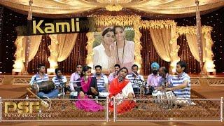 KAMLI | HASHMAT SULTANA Sisters | New Punjabi Sufiana Song 2016  FULL HD || PSF Film