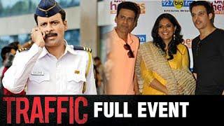 Traffic Movie 2016 Movie Full Event | Manoj Bajpai Promotes Traffic