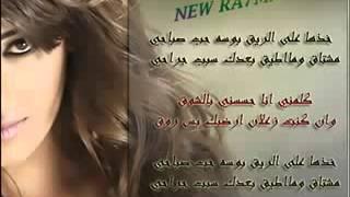 Coming Soon:  Rahma Riyad _ Boussa / قريبا : رحمه رياض _ بوسة  