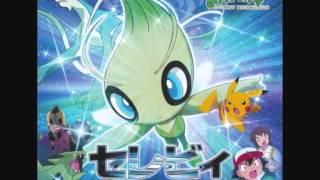 Pokémon Movie04 BGM - Suicune's Theme