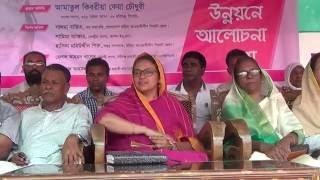 Habiganj Woman Devolopment  Pragram footage  05 09 16