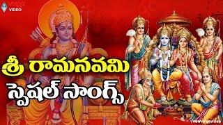 Sri Rama Navami Special Telugu Video Songs    Lord Sri Ram Back 2 Back Songs - 2016