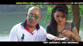 New Lokdohori Song Tukriyeko Mutu By Raju Pariyar&Purnakal B.C.2073/2016