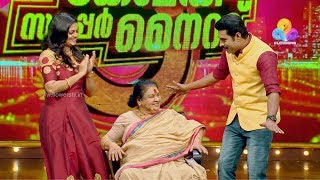 Comedy Super Nite - 3 with കവിയൂർ പൊന്നമ്മ │Flowers│Ep# 22