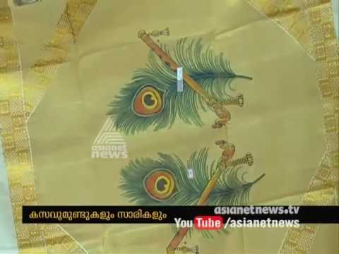 Kuthampully handloom  ready for welcomes Onam
