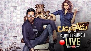 Luckunnodu Audio Launch LIVE | Manchu Vishnu | Hansika | TFPC