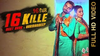 New Punjabi Songs 2016 || 16 KILLE || MEET BRAR & HARMANDEEP || Punjabi Songs 2016
