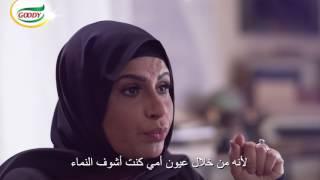 قصة الكاتبة مها الوابل مع والدتها