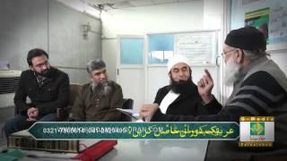 Ammer Sohail sb Meeting with Molana Tariq  Jameel sb