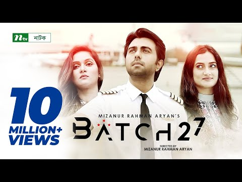 Xxx Mp4 Eid Telefilm Batch 27 Apurba Mithila Aparna By Mizanur Rahman Aryan 3gp Sex