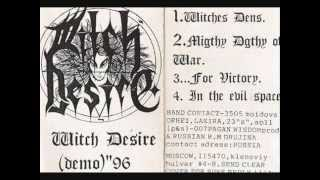 Witch Desire - Witch Desire (1996) [Full Demo]