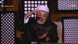 لعلهم يفقهون - الشيخ خالد الجندي لمنكري الحجاب: مش فاهمين قرآن أصلا