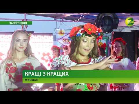 Xxx Mp4 Mini Miss Mister Fashion Fashion Teen Ukraine 2017 сюжет 3gp Sex