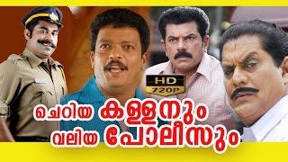 cheriya kallanum valiya policum full movie
