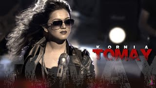 Tomay | তোমায় | Kornia | Setu | Bangla new Song 2017