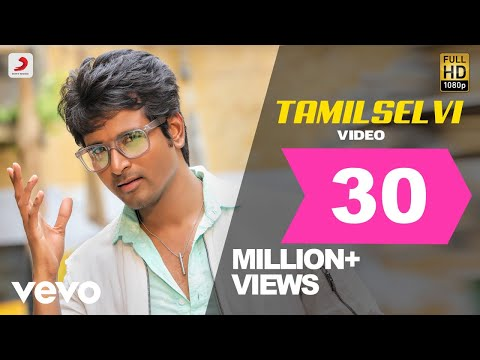 Xxx Mp4 Remo Tamilselvi Video Sivakarthikeyan Anirudh Latest Hit Song 3gp Sex