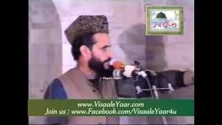 Urdu Naat( Lab Kholte Hain)Muhammad Ali Zahoori.By Visaal
