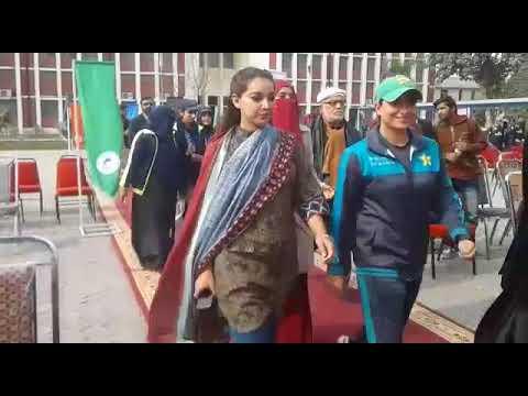 Xxx Mp4 Sana Mir University Of Minhaj Lahore Sana Mir Got Angry On Question Related To Her Performance 3gp Sex